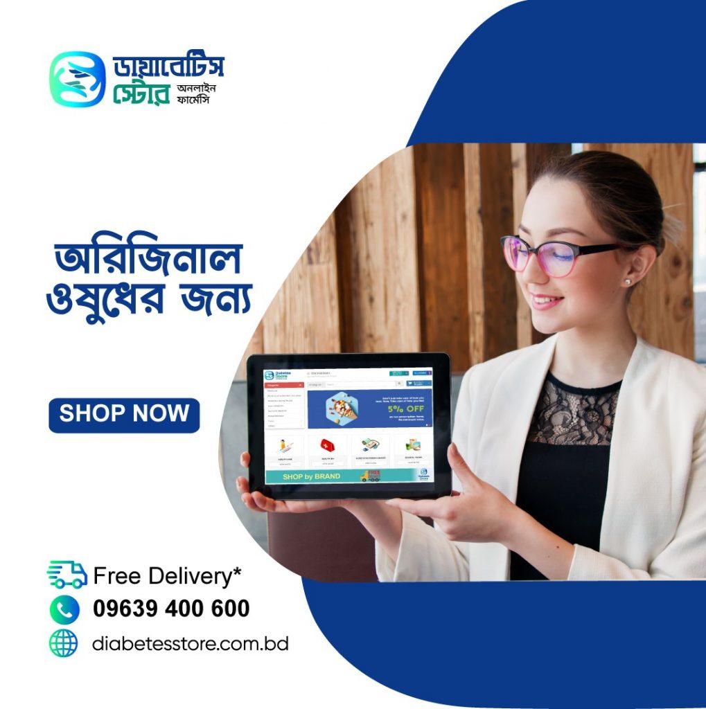 Best Healthcare Startup in Bangladesh. Diabetes Store Changing Medicine Buying Behavior In Bangladesh. 1